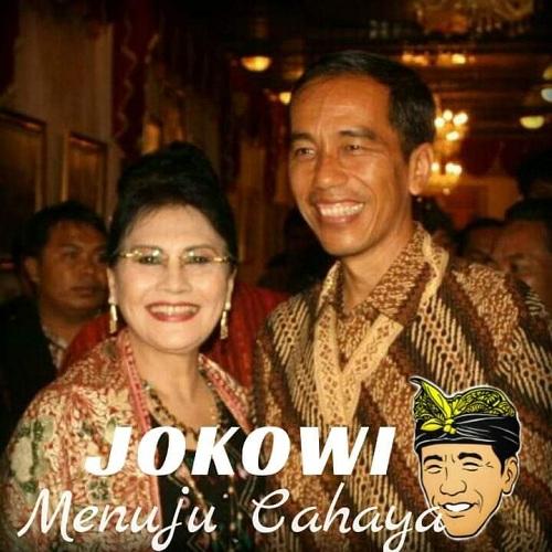 Mapak Cahaya Katulustiwa' Katulistiwa Indonesia Tercinta