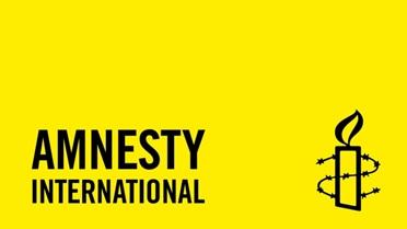 Pengadilan Israel Menolak Amnesty International karena Kurangnya Bukti