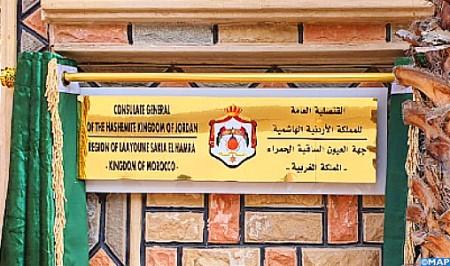 Yordania Buka Konsulat Jenderal Di Laayoune