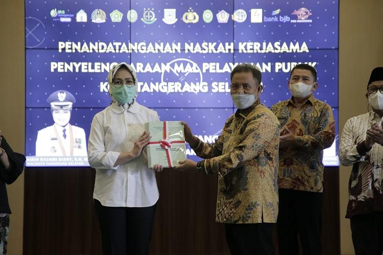 """Mal Pelayanan Publik Kota Tangerang Selatan Akan Segera Diresmikan """"Total 289 Jenis Layanan Tersedia Dalam Satu Atap"""""""