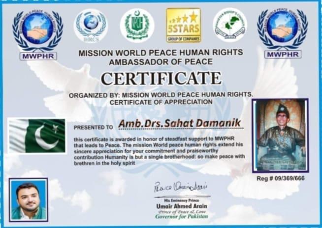 Baginda Raja Siantar Diberi Penghargaan Certifikat Sebagai Ambassador Duta Perdamaian Internasional