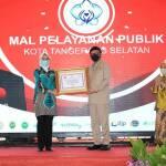 MPP (Mal Pelayanan Publik) Kota